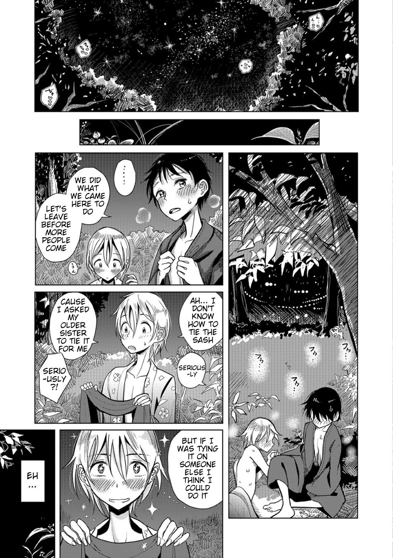 Hibana 14