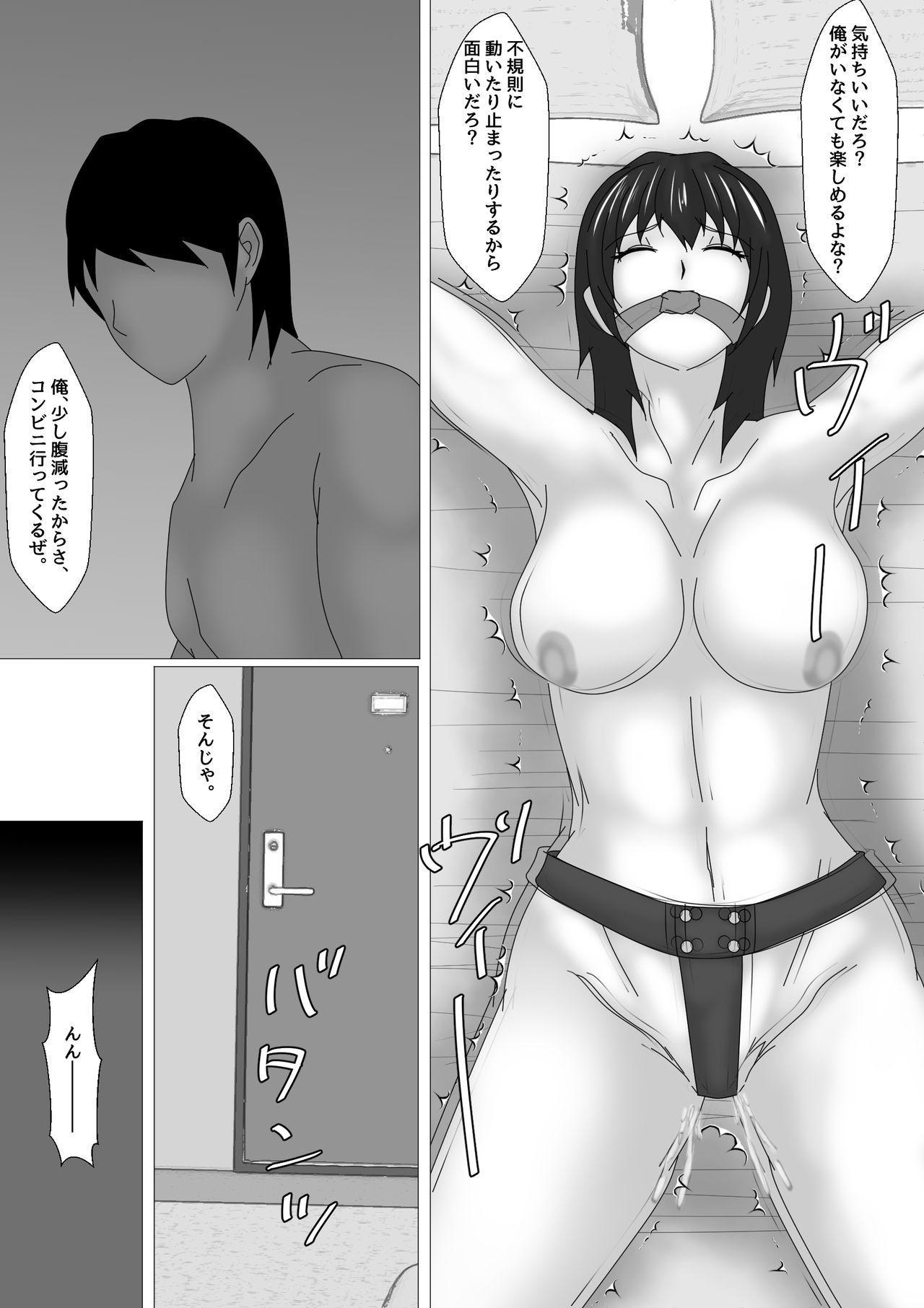 Jokyoushi Shinozaki Rin no Choukyou Kiroku Dai 2 | Female Teacher Rin Shinozaki's Training Record 2 31