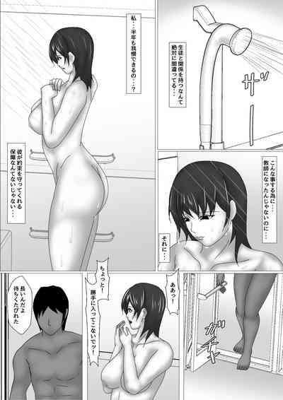 Jokyoushi Shinozaki Rin no Choukyou Kiroku Dai 2 | Female Teacher Rin Shinozaki's Training Record 2 7