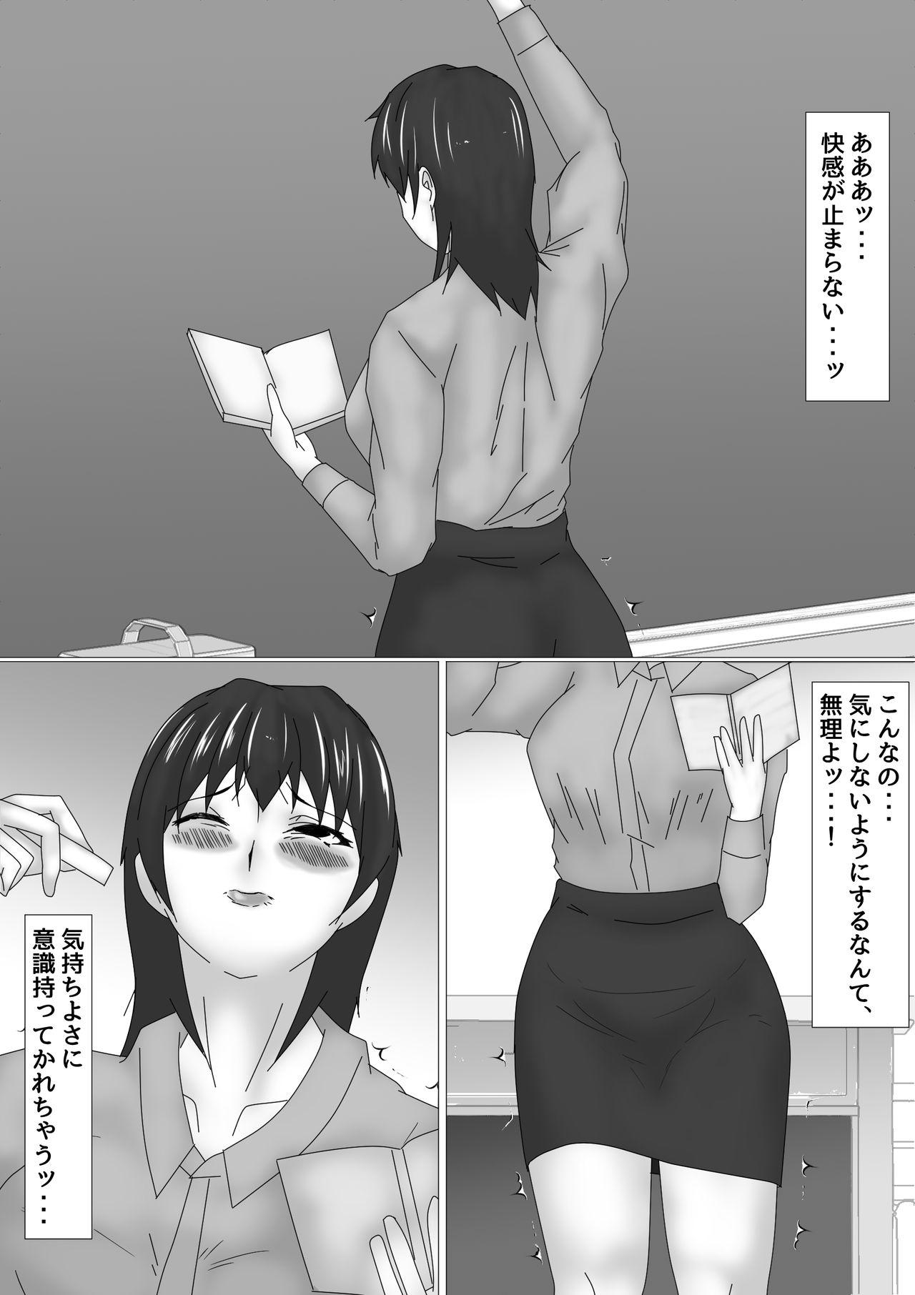 Jokyoushi Shinozaki Rin no Choukyou Kiroku Dai 3 Zenhan | Female Teacher Rin Shinozaki's Training Record 3 First Half 15