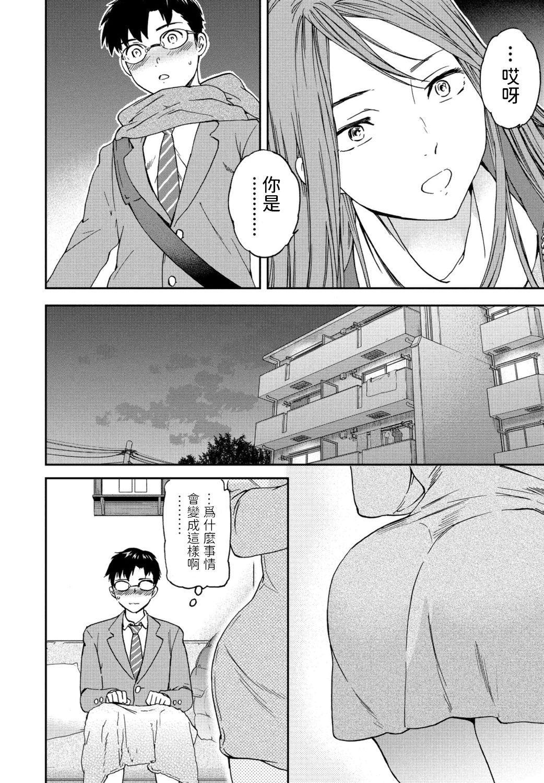 Yuutousei 7