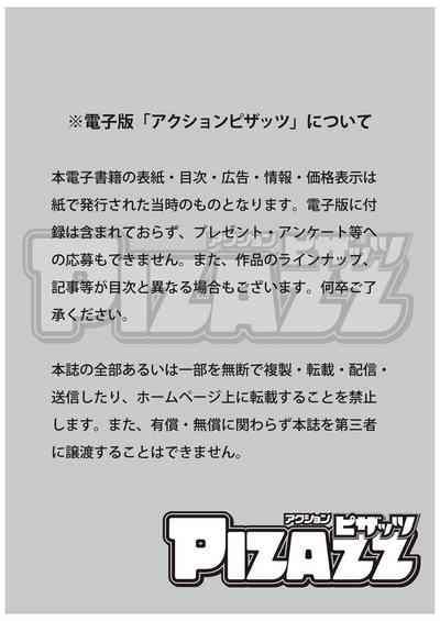 Action Pizazz 2021-02 2