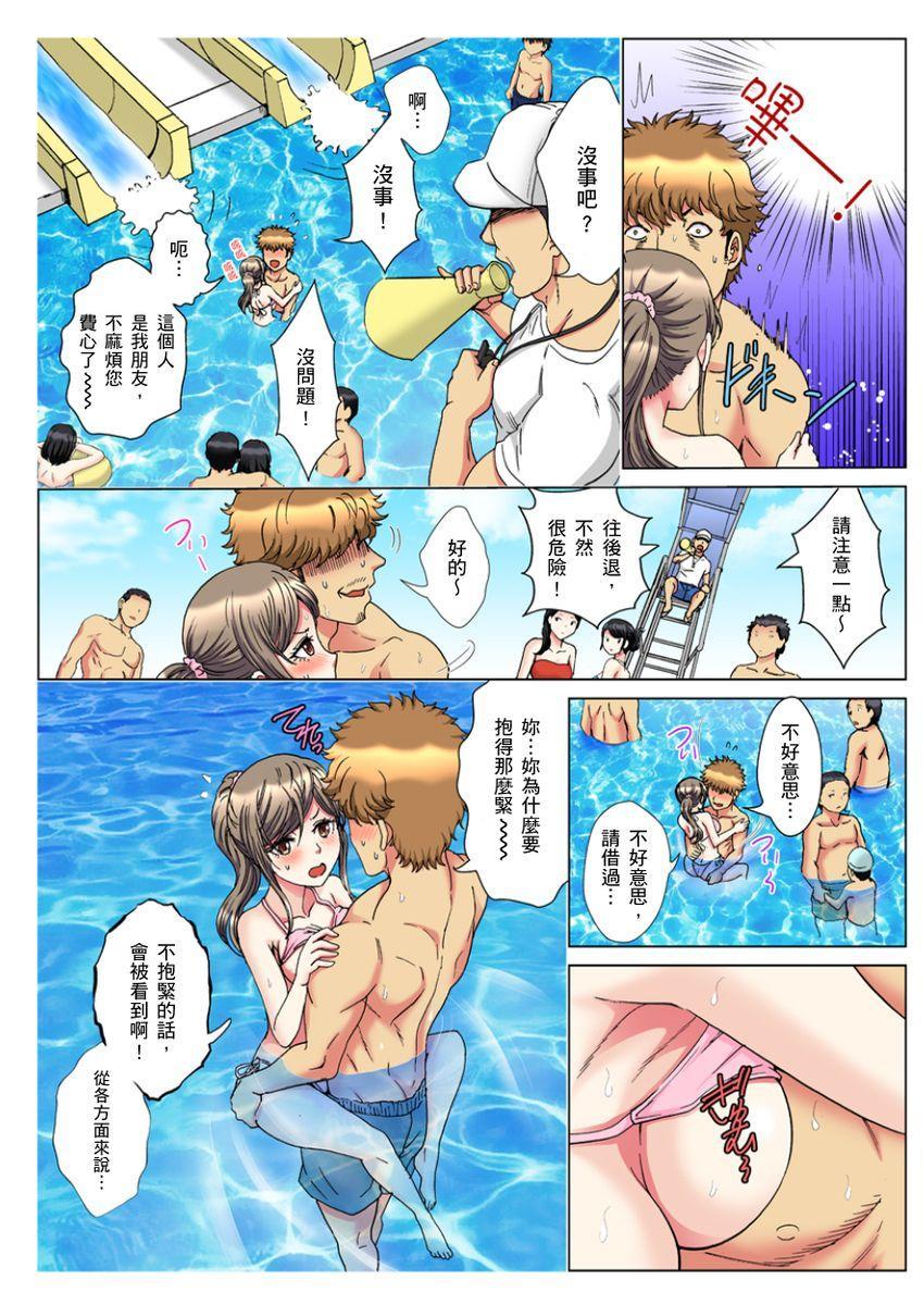 [Rurukichi] 30-sai Freeter, Genkan Aketara 5-fun de Namahame! | 30歲的美女姊姊在玄關的5分鐘插入直播! Ch.1-15 [Chinese] 212