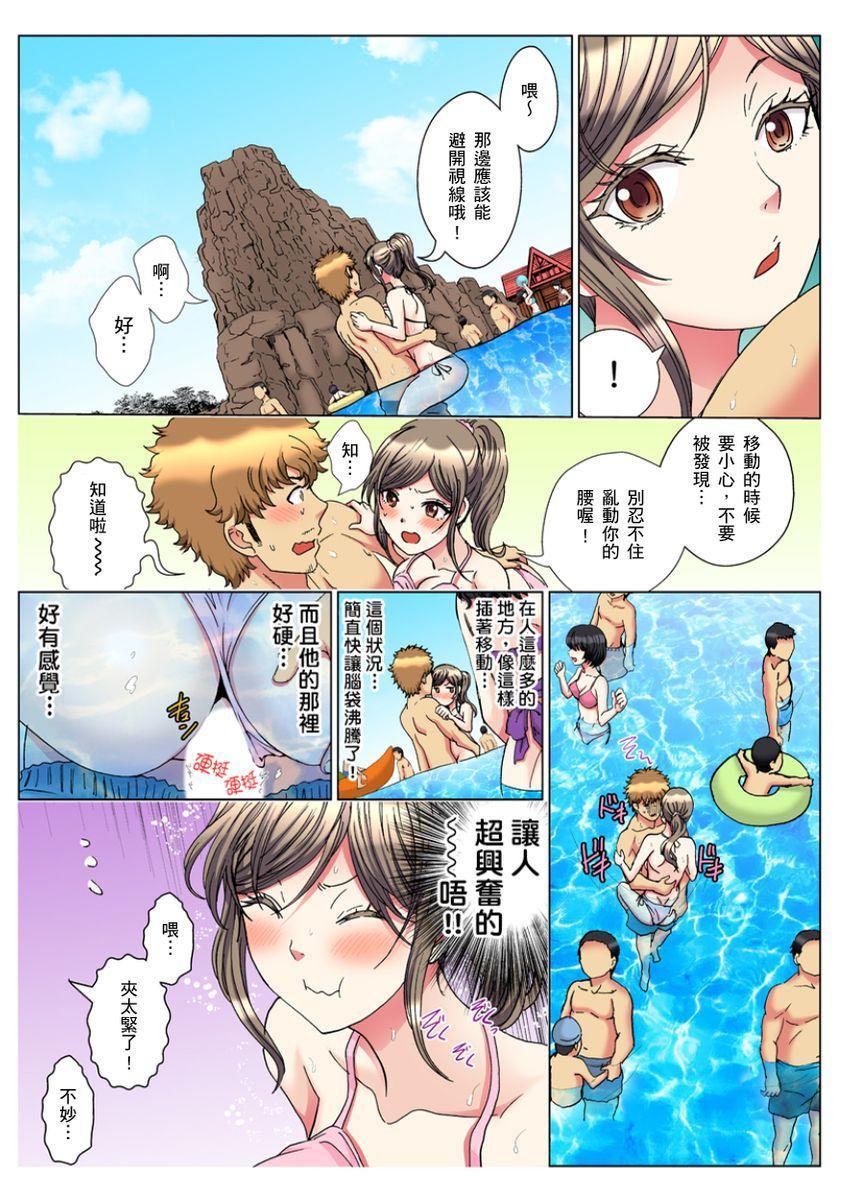 [Rurukichi] 30-sai Freeter, Genkan Aketara 5-fun de Namahame! | 30歲的美女姊姊在玄關的5分鐘插入直播! Ch.1-15 [Chinese] 213