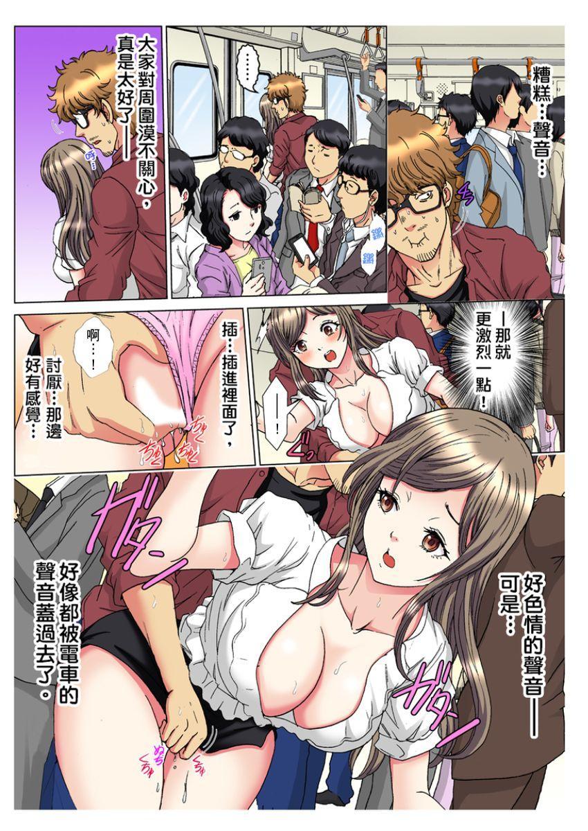 [Rurukichi] 30-sai Freeter, Genkan Aketara 5-fun de Namahame! | 30歲的美女姊姊在玄關的5分鐘插入直播! Ch.1-15 [Chinese] 57