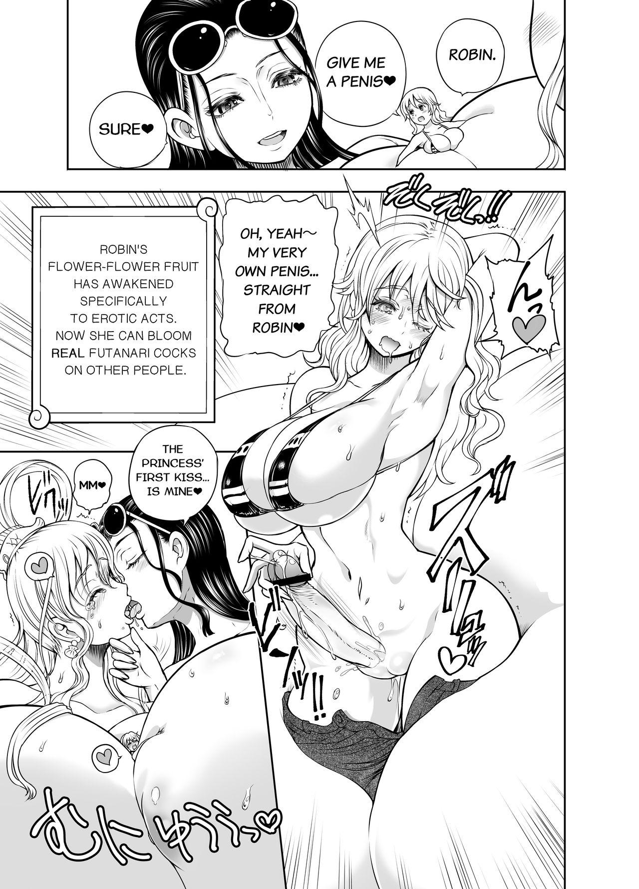 Midare Saki Joshuu Kaizoku Soushuuhen   Bloom, Pirate Hooker! Bloom! Annual 104