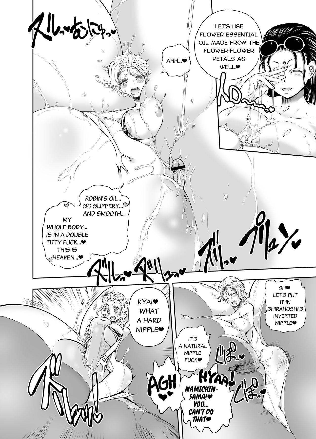 Midare Saki Joshuu Kaizoku Soushuuhen   Bloom, Pirate Hooker! Bloom! Annual 105