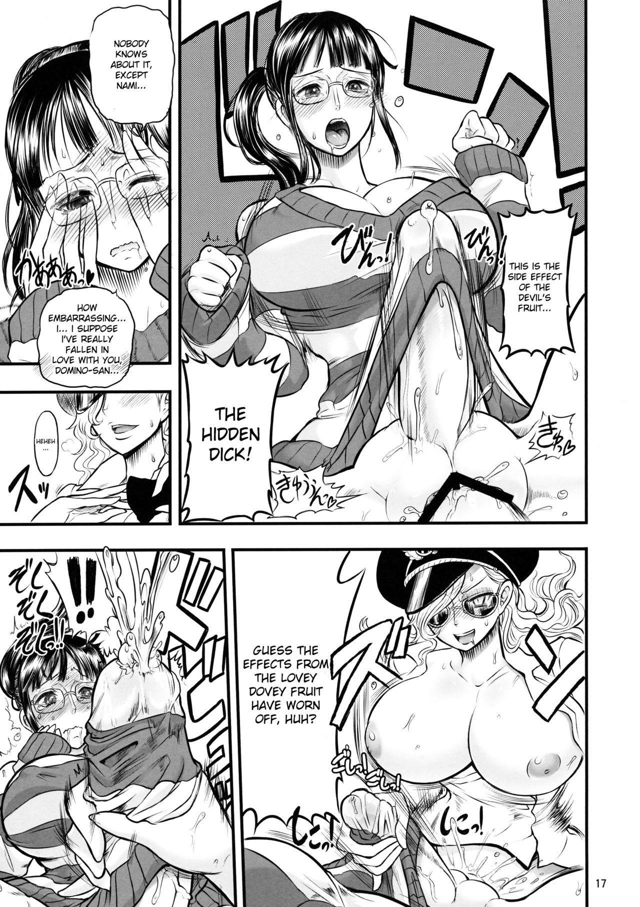 Midare Saki Joshuu Kaizoku Soushuuhen   Bloom, Pirate Hooker! Bloom! Annual 17