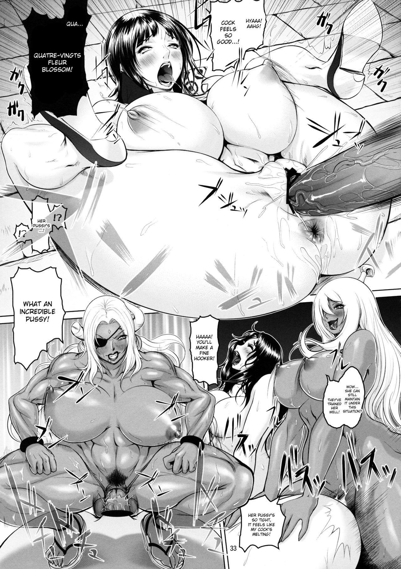 Midare Saki Joshuu Kaizoku Soushuuhen   Bloom, Pirate Hooker! Bloom! Annual 31