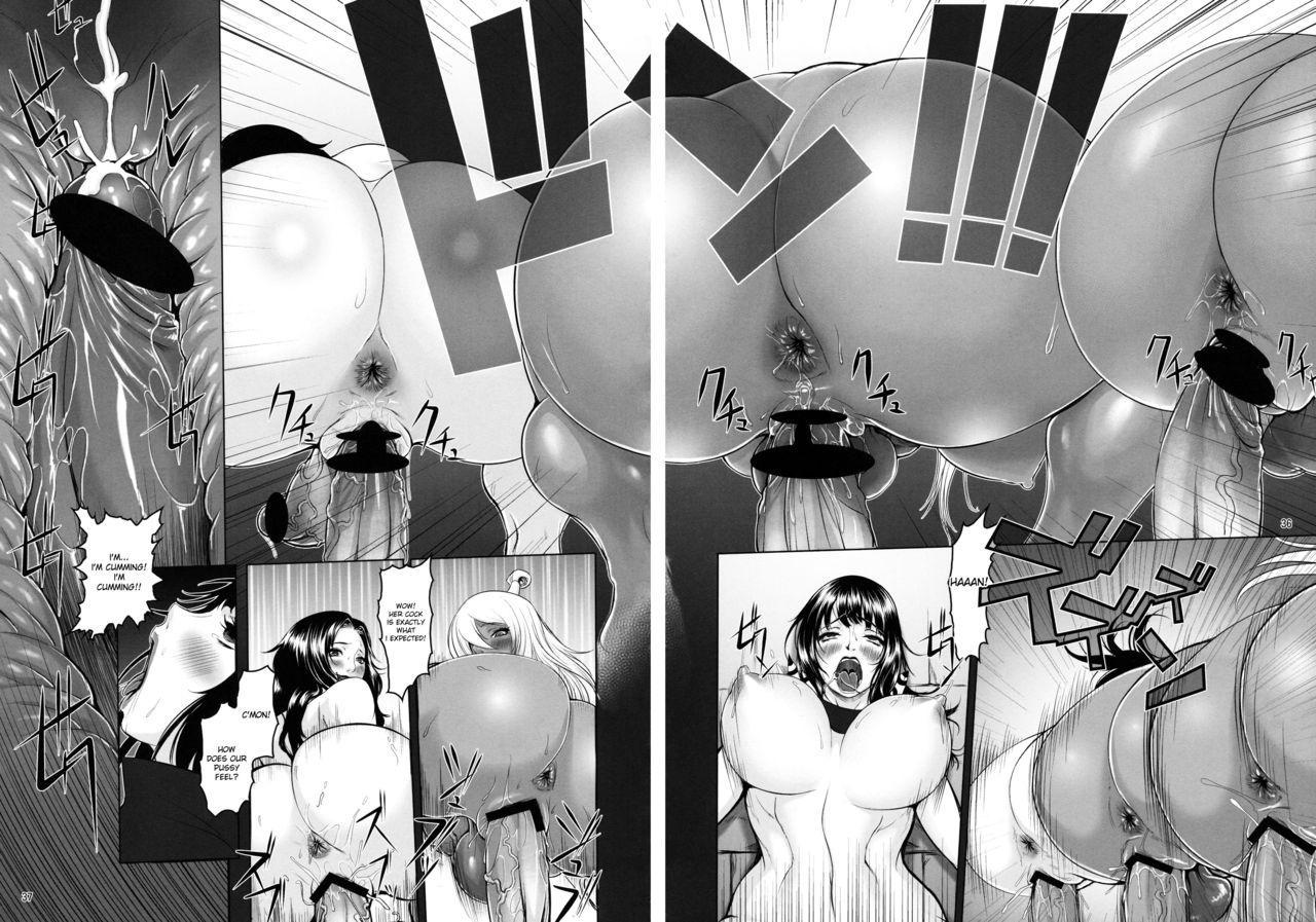 Midare Saki Joshuu Kaizoku Soushuuhen   Bloom, Pirate Hooker! Bloom! Annual 34