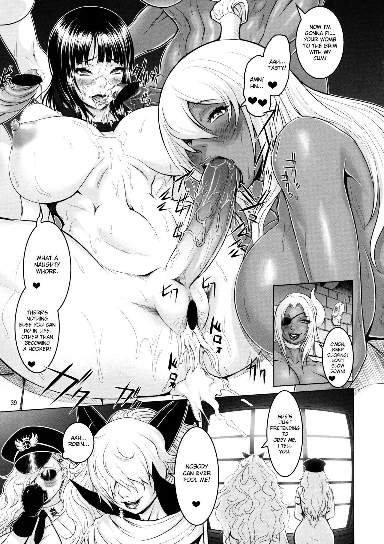 Midare Saki Joshuu Kaizoku Soushuuhen   Bloom, Pirate Hooker! Bloom! Annual 36