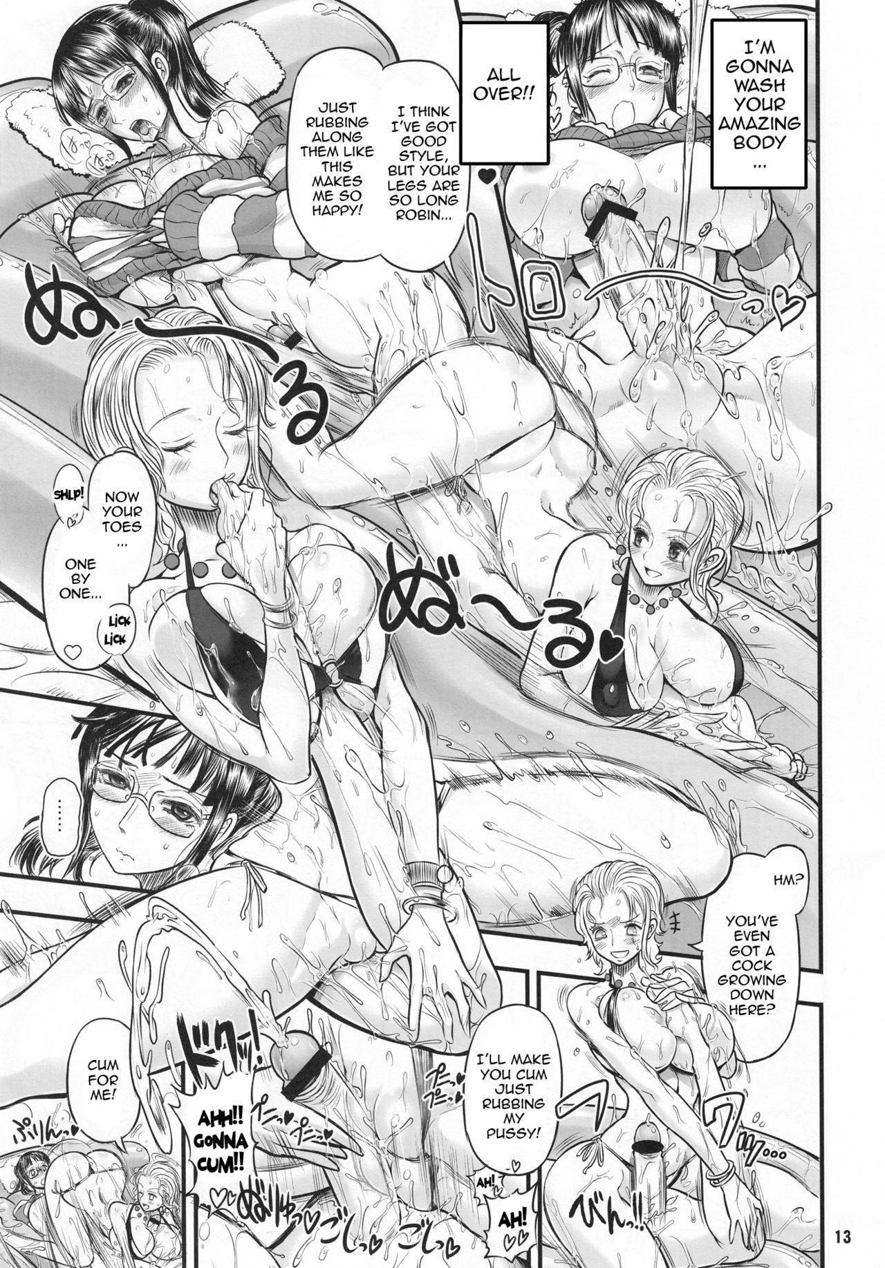 Midare Saki Joshuu Kaizoku Soushuuhen   Bloom, Pirate Hooker! Bloom! Annual 44