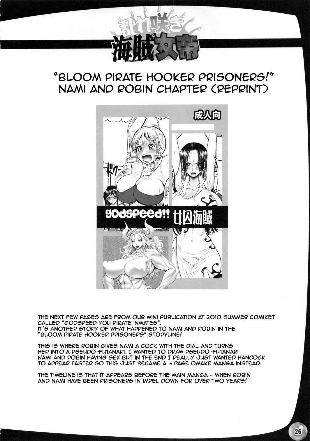 Midare Saki Joshuu Kaizoku Soushuuhen   Bloom, Pirate Hooker! Bloom! Annual 54