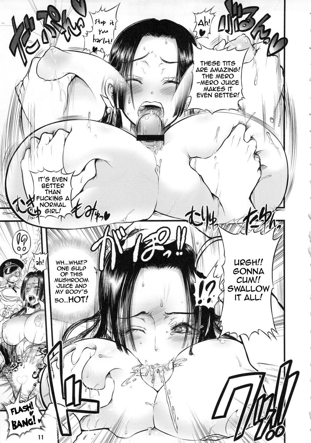 Midare Saki Joshuu Kaizoku Soushuuhen   Bloom, Pirate Hooker! Bloom! Annual 73