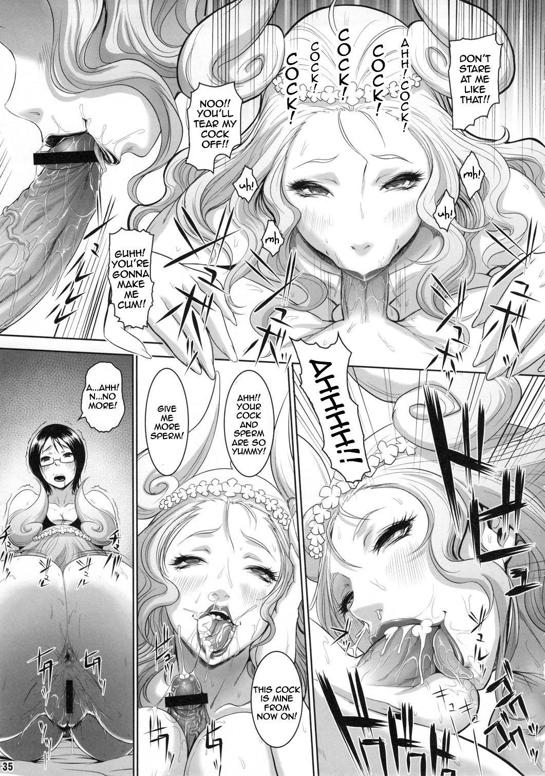 Midare Saki Joshuu Kaizoku Soushuuhen   Bloom, Pirate Hooker! Bloom! Annual 94