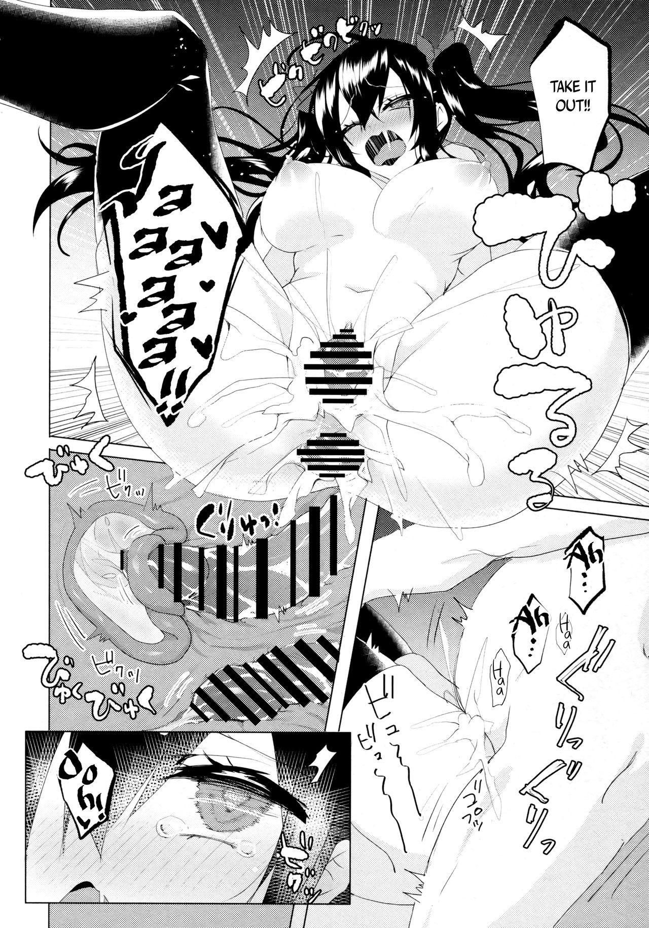 Hatate-chan Shiiku Nikki 16