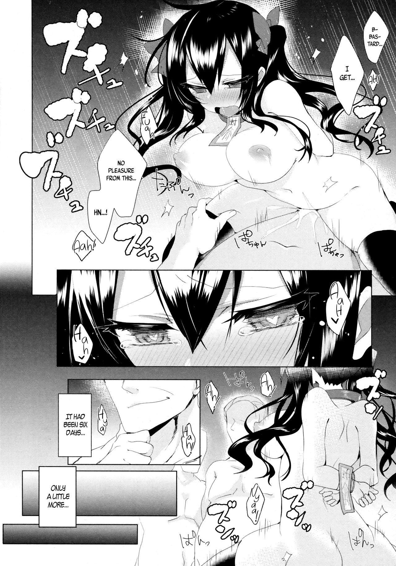 Hatate-chan Shiiku Nikki 4