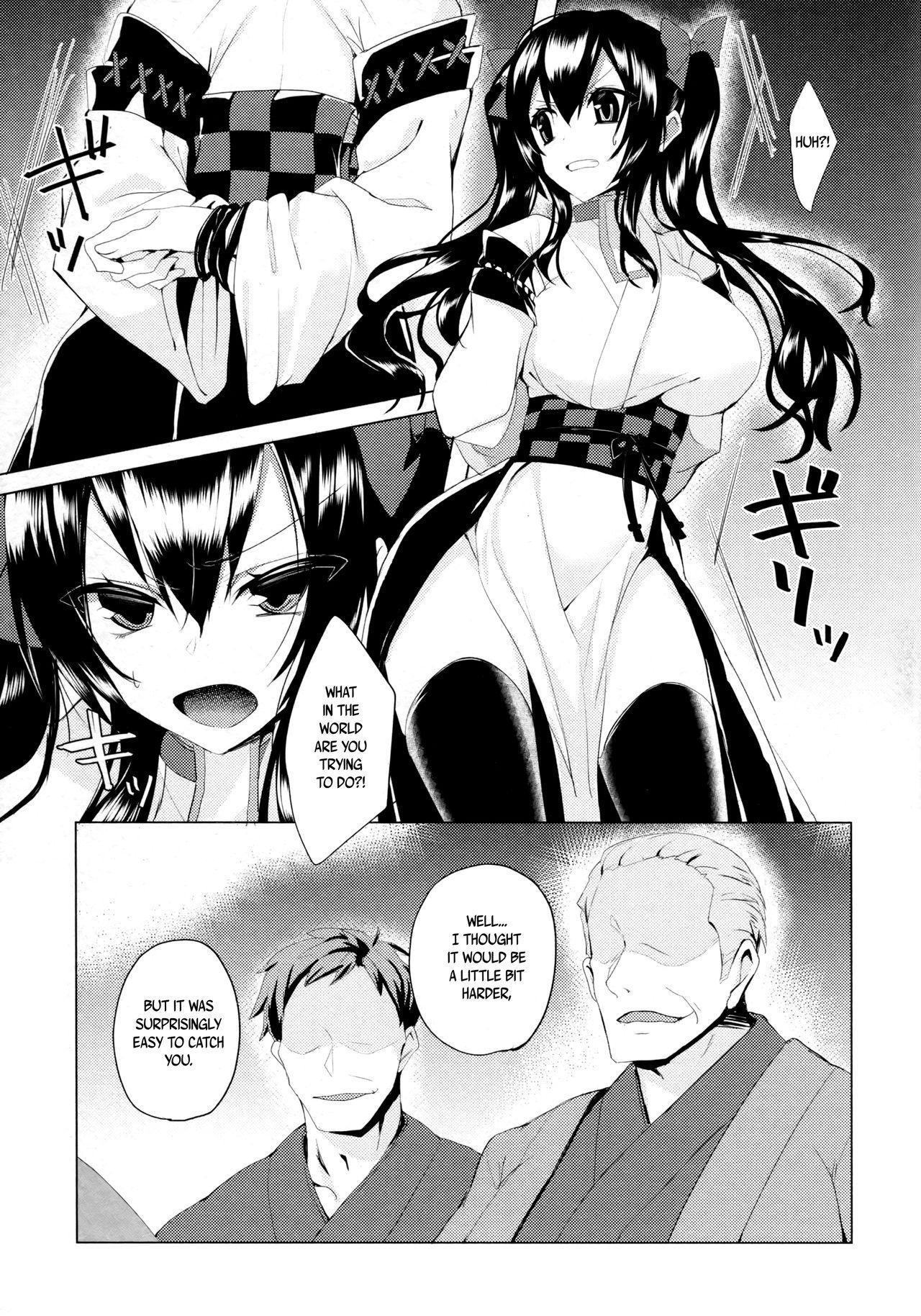 Hatate-chan Shiiku Nikki 5