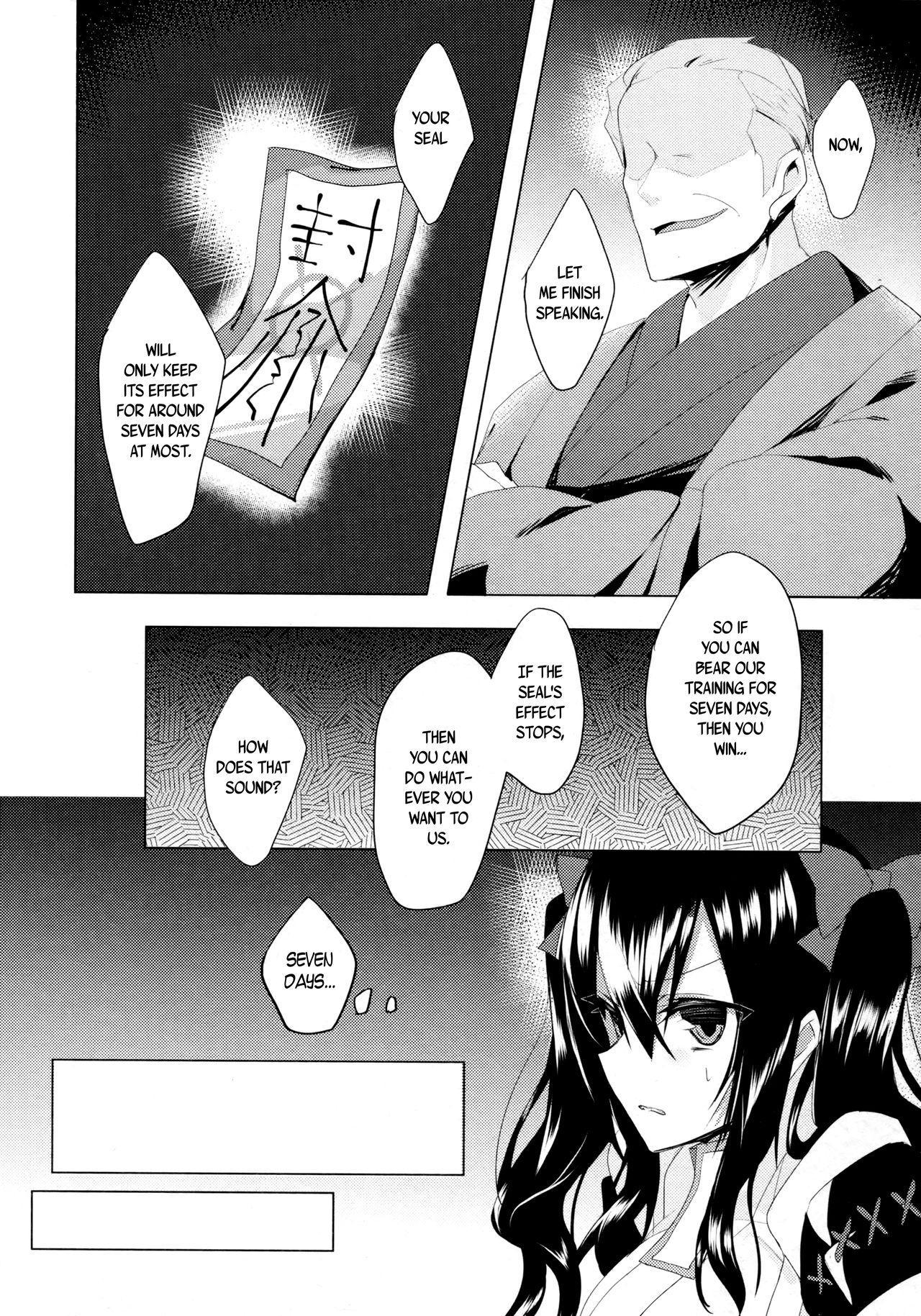 Hatate-chan Shiiku Nikki 8