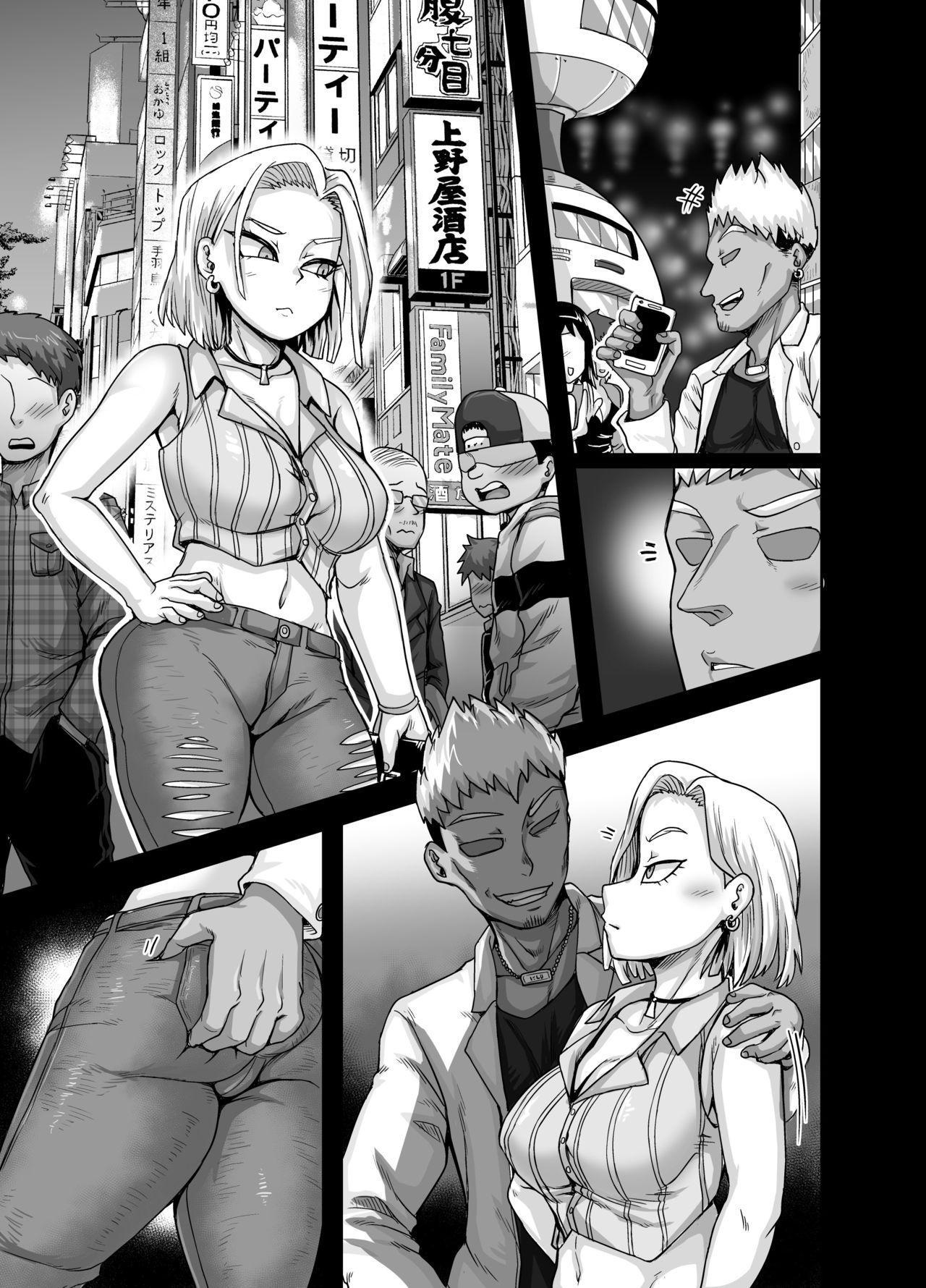 性欲に勝てないオンナ(人造人間)+ フルカラー4ページ漫画(ラフタリア&ツナデ) 41
