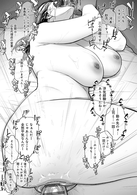 Futei with... 199