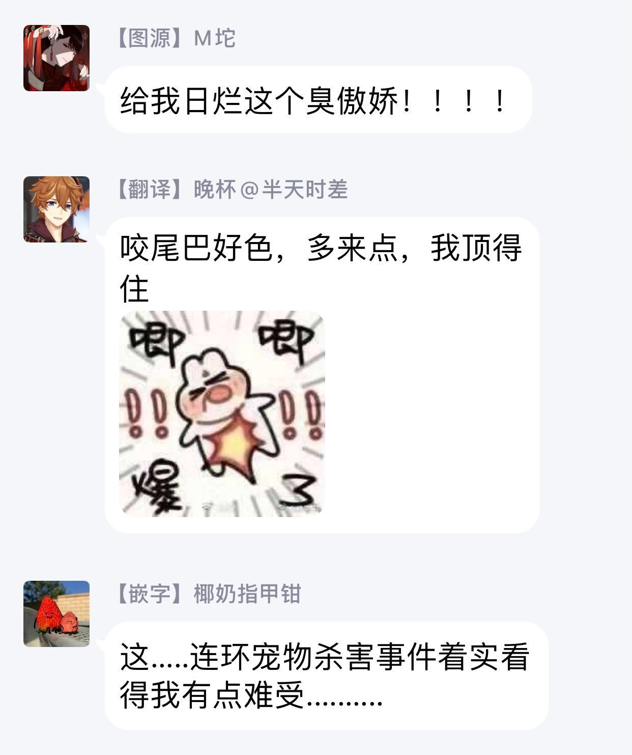 [Yao] Inma-sama ni Hallelujah!   赞美淫魔大人! Ch. 1-3 [Chinese] [拾荒者汉化组] [Digital] 107