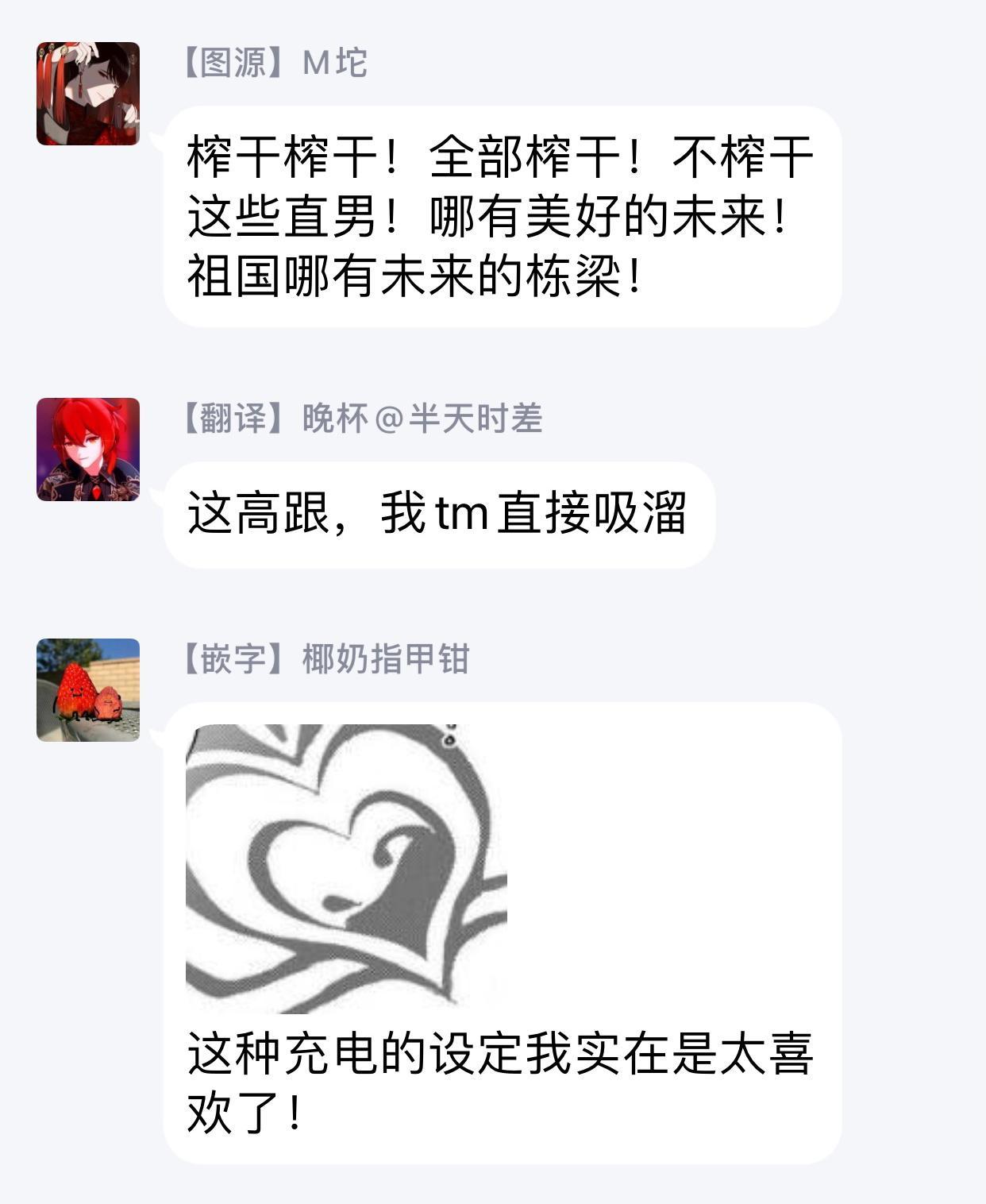 [Yao] Inma-sama ni Hallelujah!   赞美淫魔大人! Ch. 1-3 [Chinese] [拾荒者汉化组] [Digital] 35