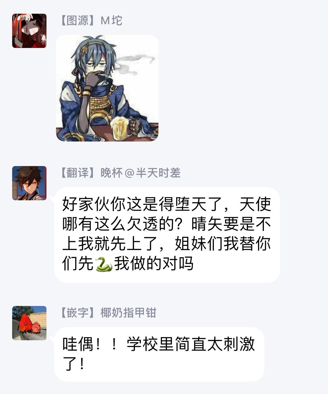 [Yao] Inma-sama ni Hallelujah!   赞美淫魔大人! Ch. 1-3 [Chinese] [拾荒者汉化组] [Digital] 69