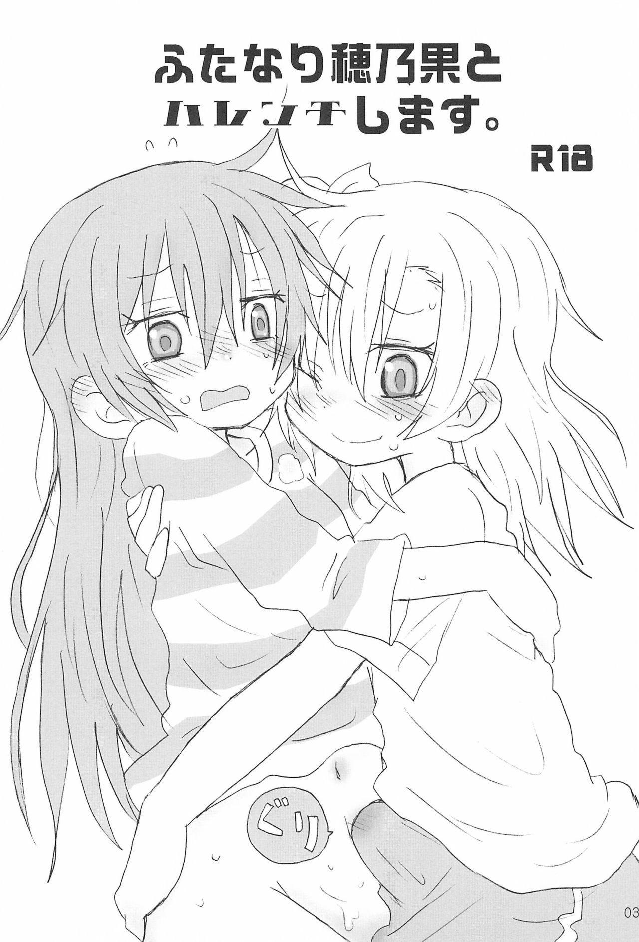 Futanari HonoUmi Harenchi shimasu. 4