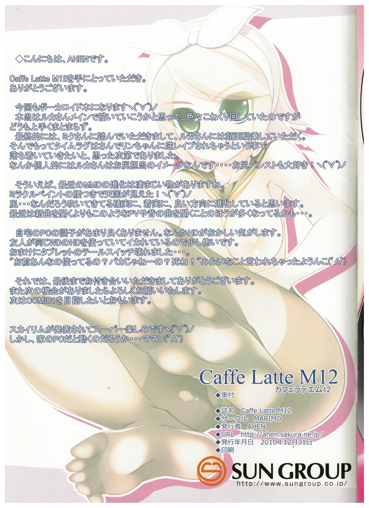 Caffe Latte M12 14