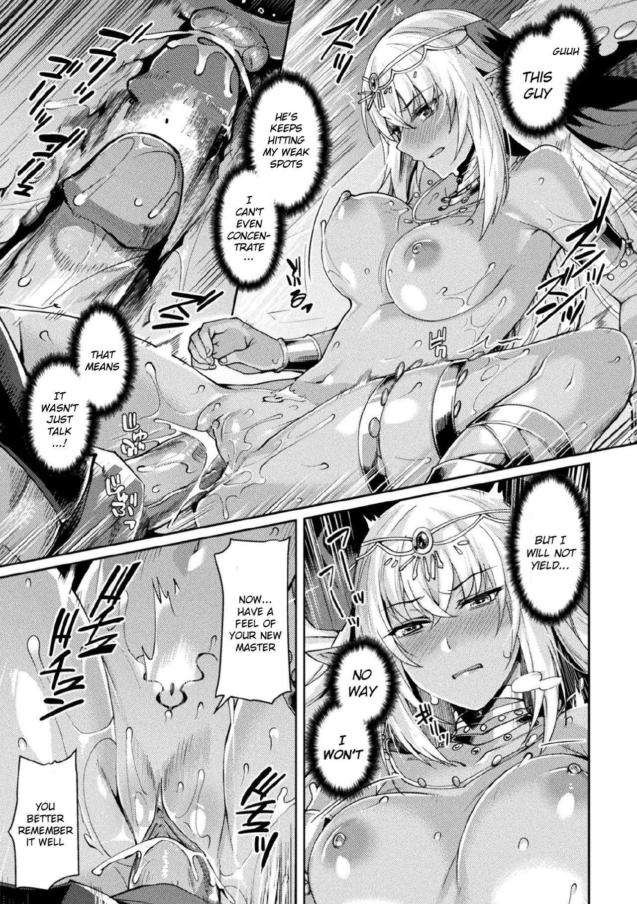 [Tsukitokage] Kuroinu II ~Inyoku ni Somaru Haitoku no Miyako, Futatabi~ THE COMIC Chapter 6 (Kukkoro Heroines Vol. 7) [English] [Klub Kemoner] [Decensored] [Digital] 14