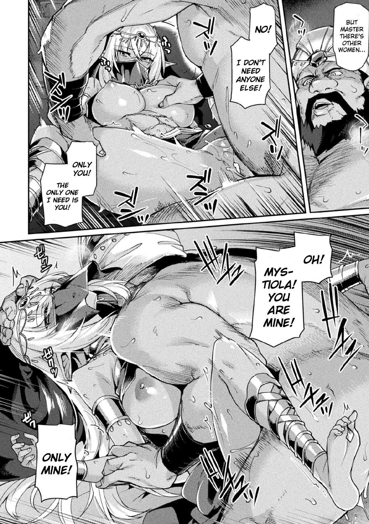 [Tsukitokage] Kuroinu II ~Inyoku ni Somaru Haitoku no Miyako, Futatabi~ THE COMIC Chapter 6 (Kukkoro Heroines Vol. 7) [English] [Klub Kemoner] [Decensored] [Digital] 1