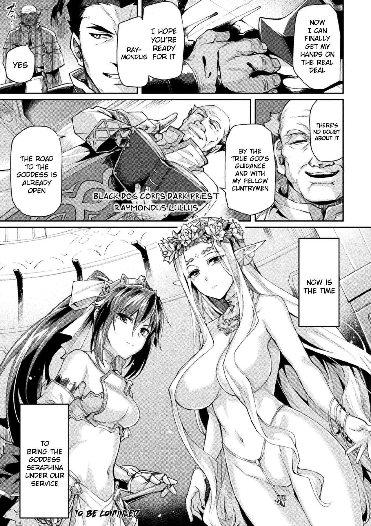 [Tsukitokage] Kuroinu II ~Inyoku ni Somaru Haitoku no Miyako, Futatabi~ THE COMIC Chapter 6 (Kukkoro Heroines Vol. 7) [English] [Klub Kemoner] [Decensored] [Digital] 21