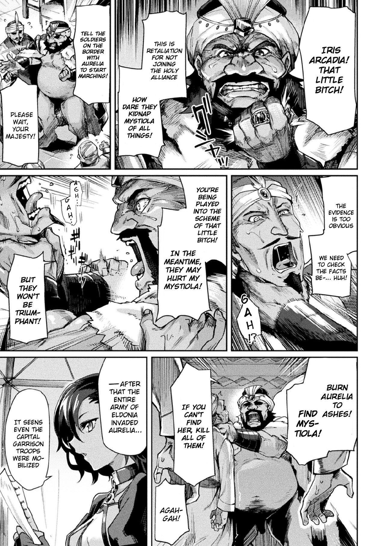 [Tsukitokage] Kuroinu II ~Inyoku ni Somaru Haitoku no Miyako, Futatabi~ THE COMIC Chapter 6 (Kukkoro Heroines Vol. 7) [English] [Klub Kemoner] [Decensored] [Digital] 4