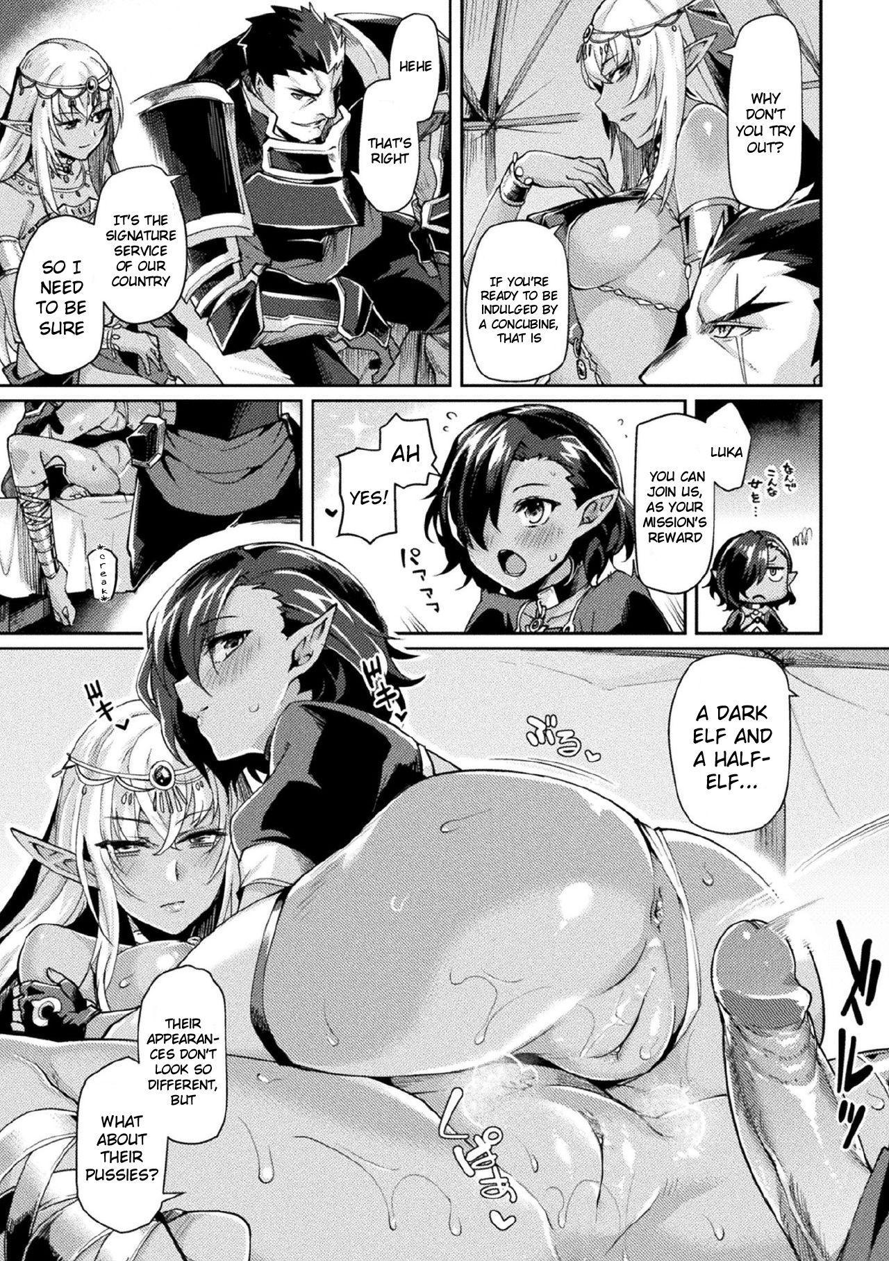 [Tsukitokage] Kuroinu II ~Inyoku ni Somaru Haitoku no Miyako, Futatabi~ THE COMIC Chapter 6 (Kukkoro Heroines Vol. 7) [English] [Klub Kemoner] [Decensored] [Digital] 6