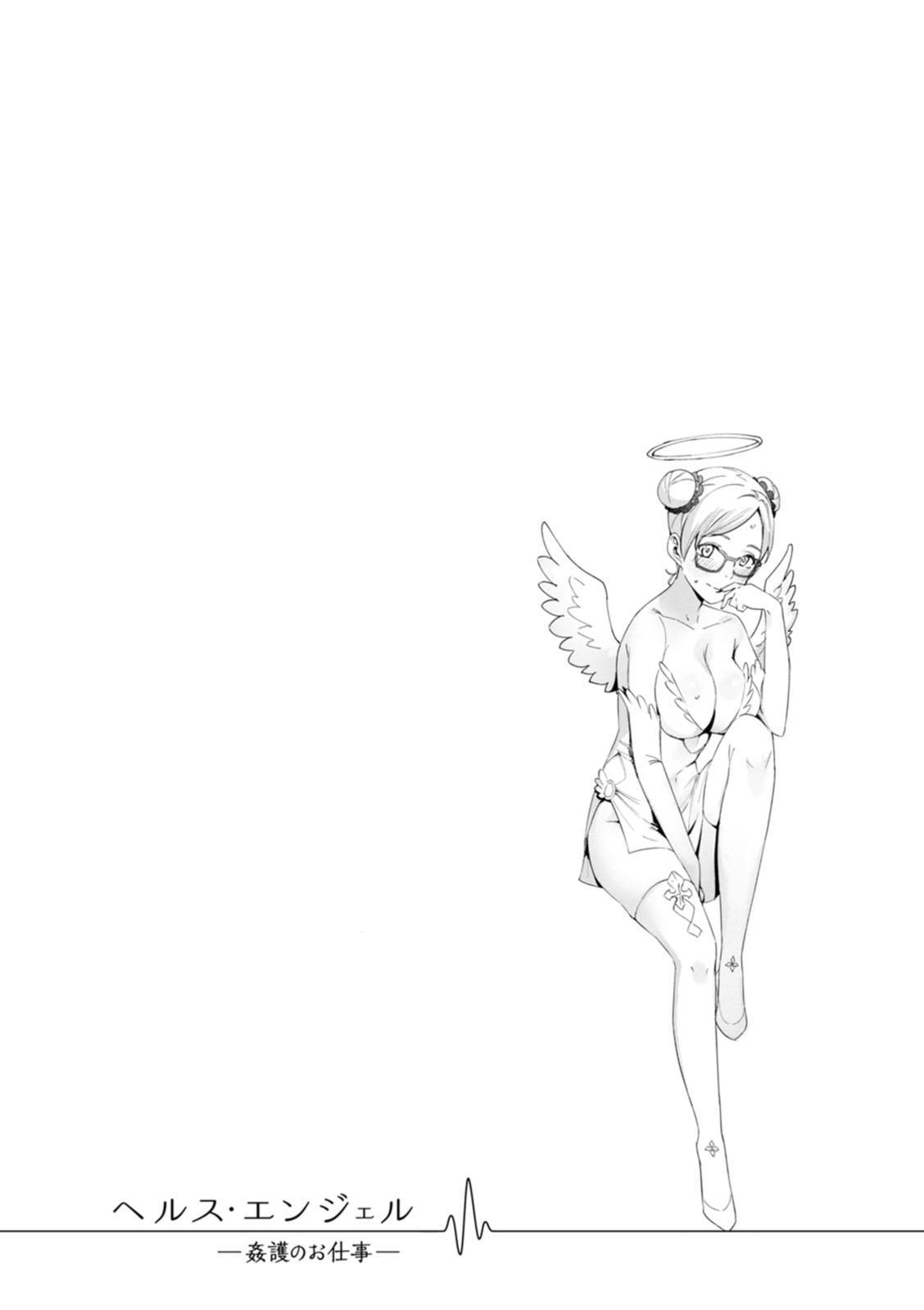Health Angel Kango no Oshigoto 119