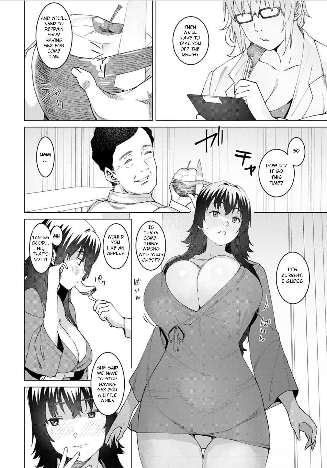 Health Angel Kango no Oshigoto 73