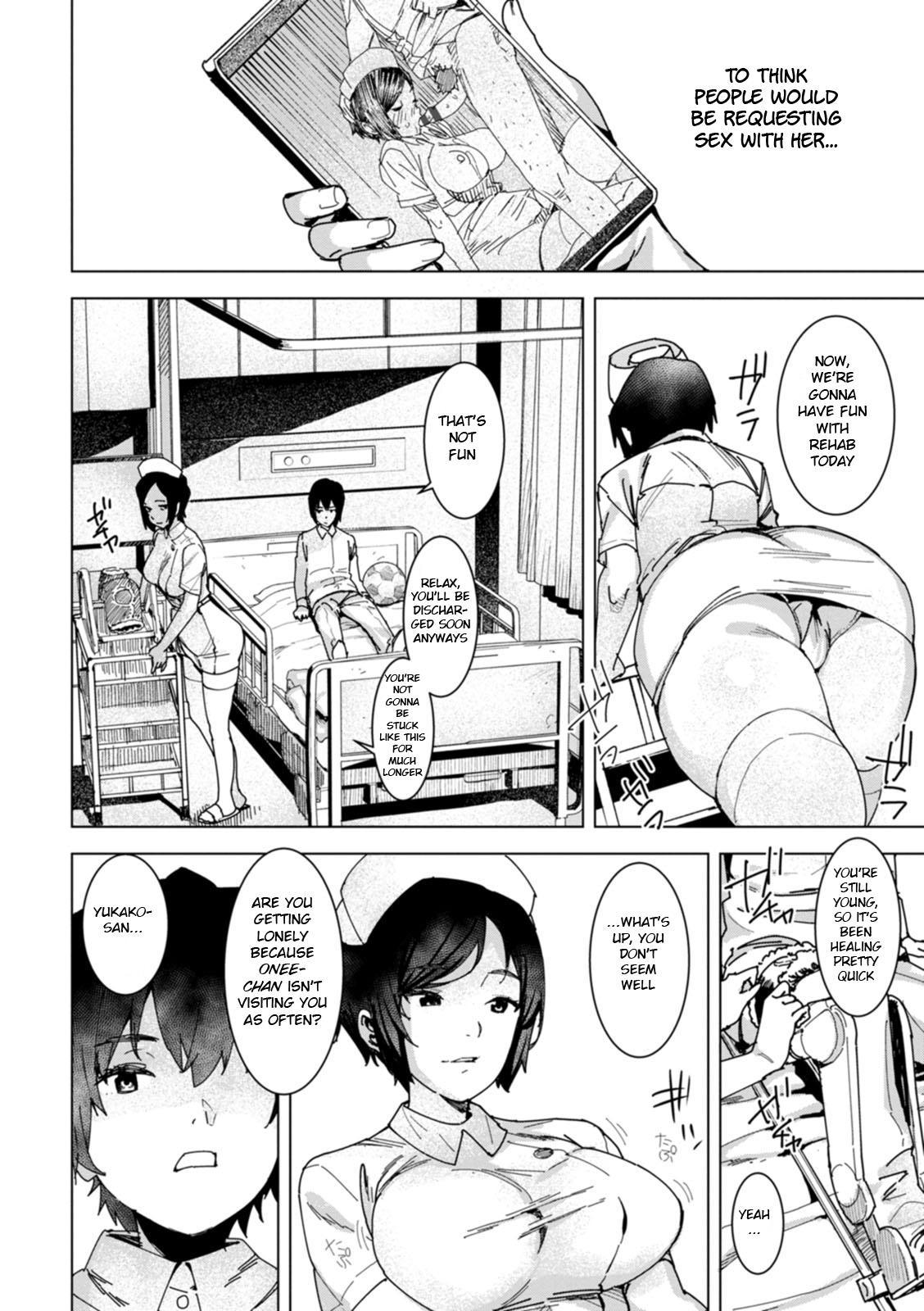 Health Angel Kango no Oshigoto 7