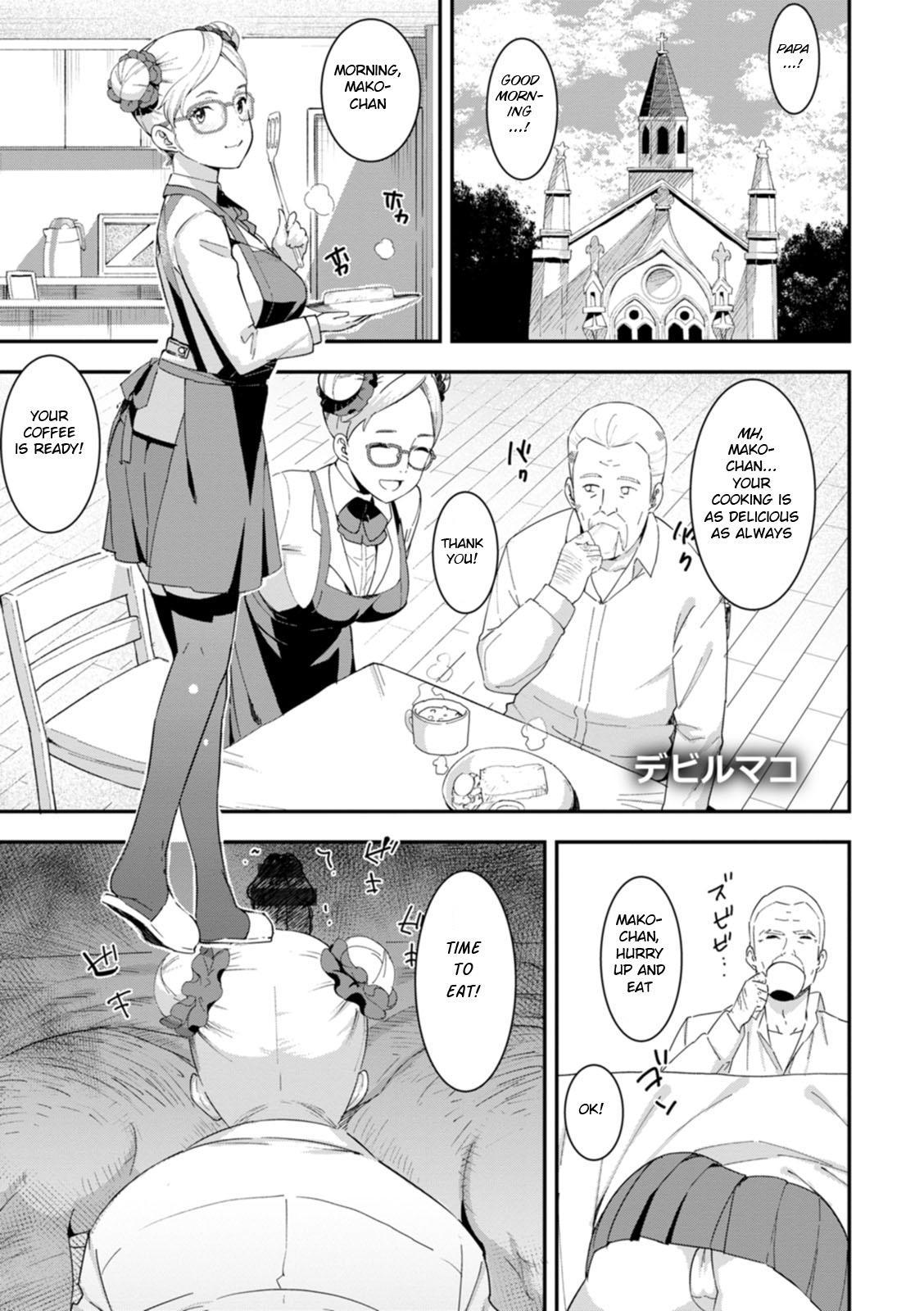 Health Angel Kango no Oshigoto 94