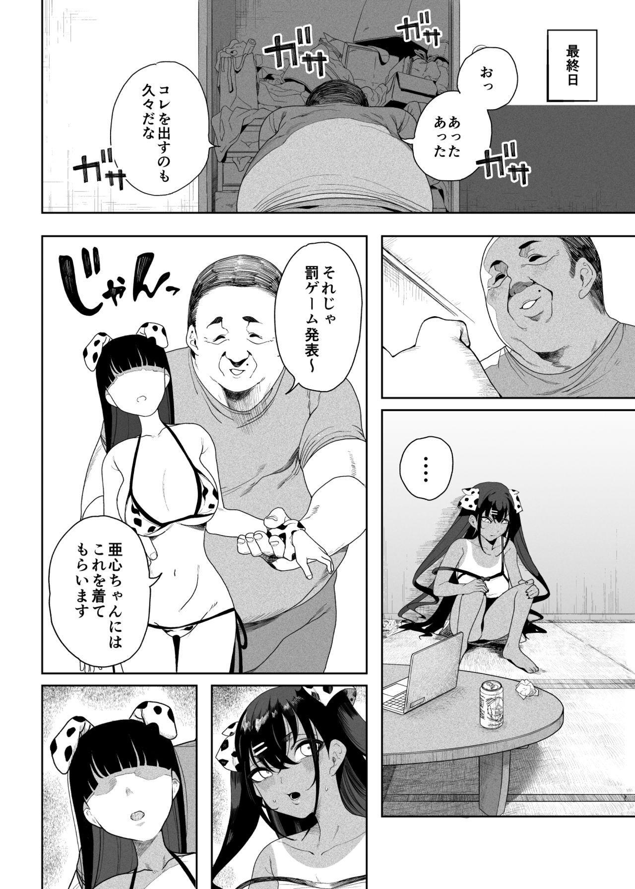 Seijo Choukyou Namaiki na Mei o Wakarasete 50
