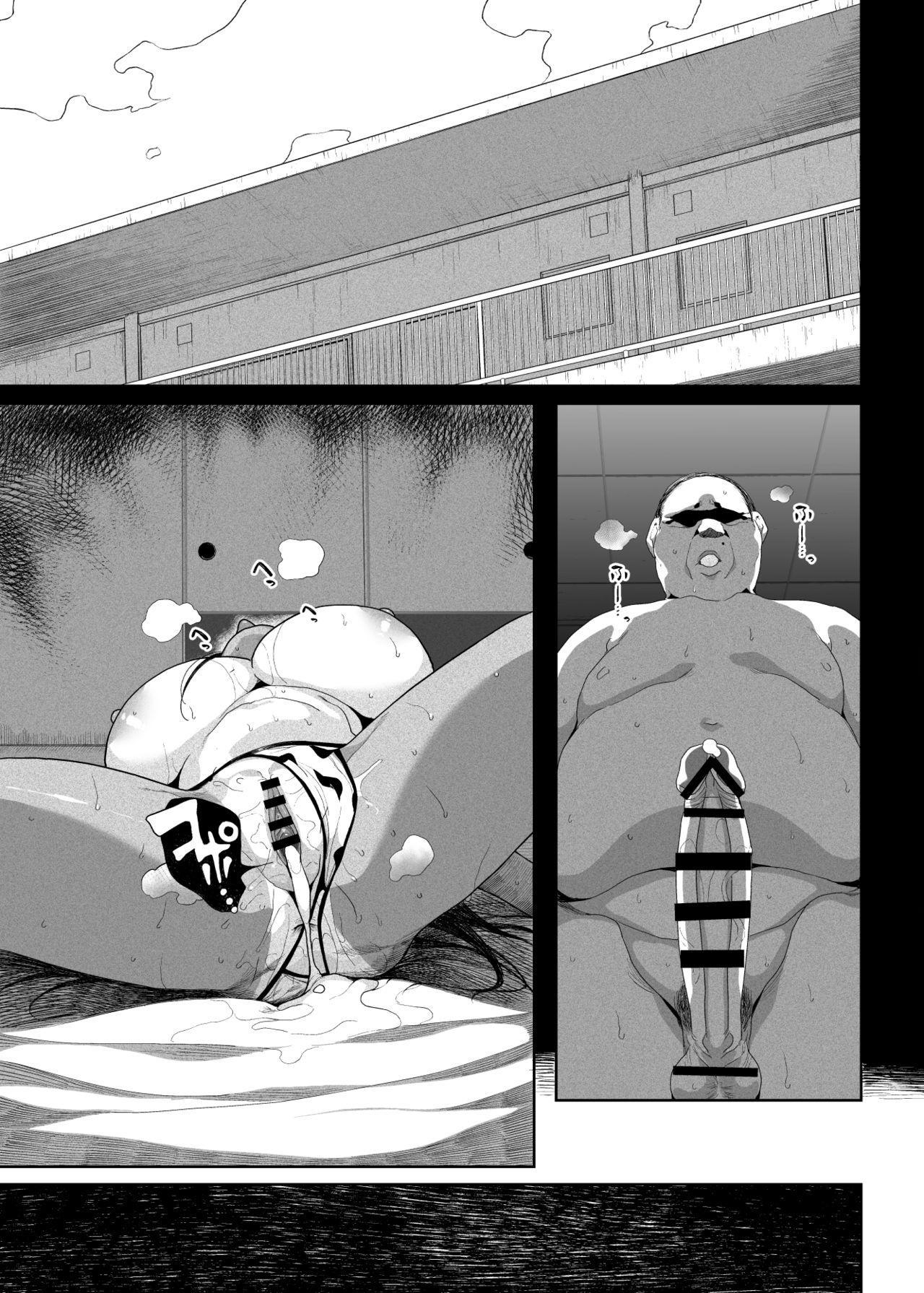 Seijo Choukyou Namaiki na Mei o Wakarasete 69
