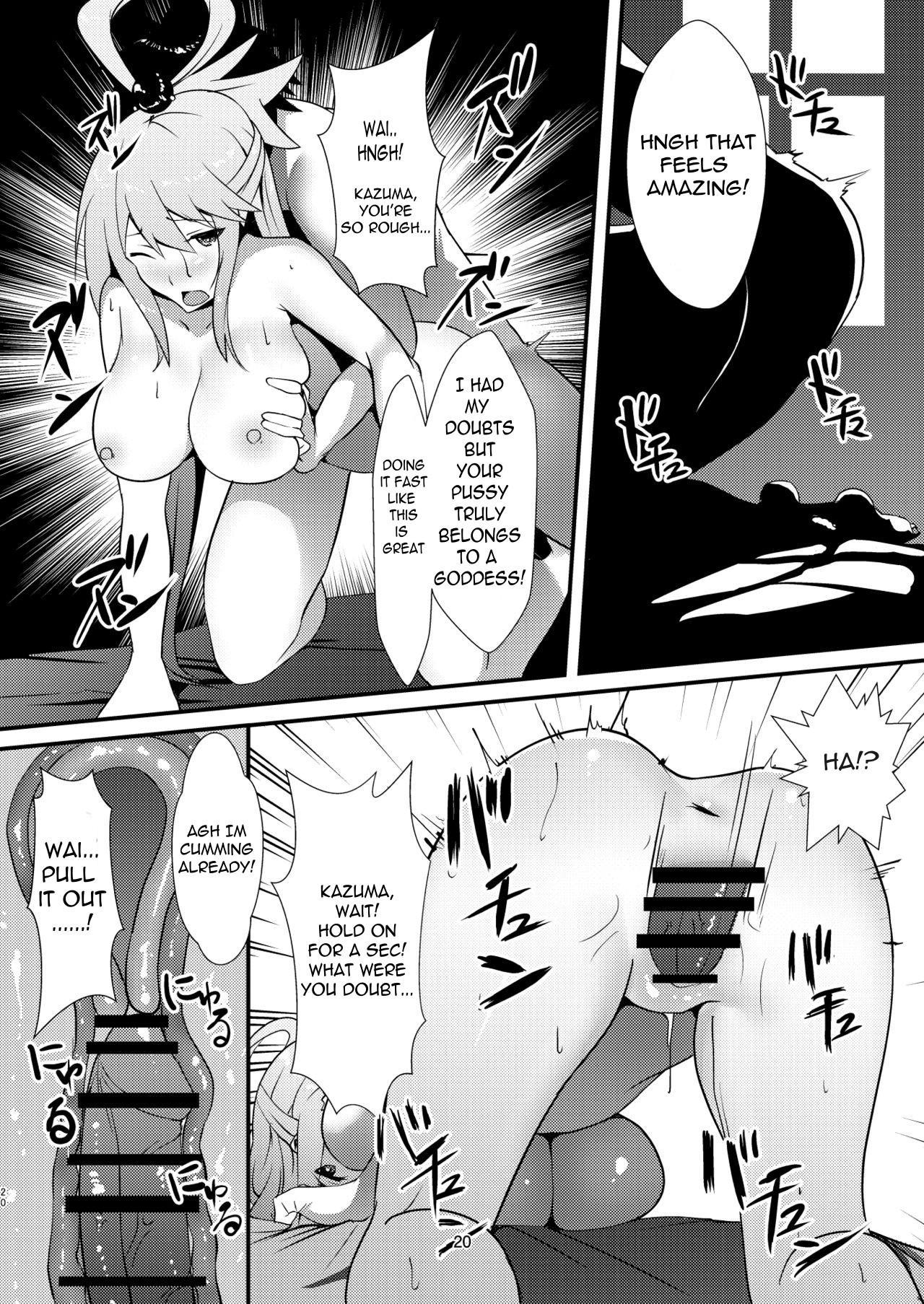 Kono Subarashii Megami kara Syukufuku o! 19
