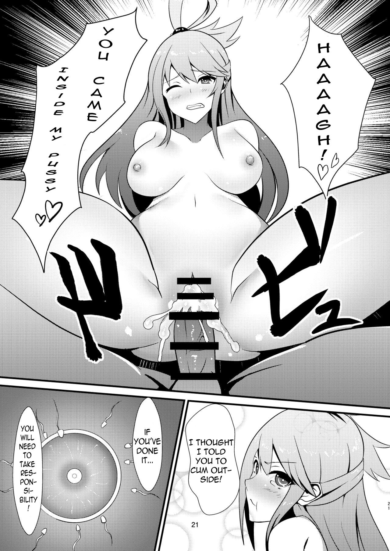 Kono Subarashii Megami kara Syukufuku o! 20
