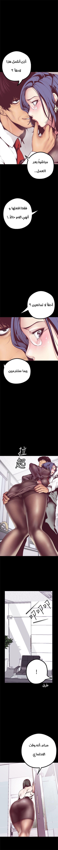 美麗新世界 عالم مذهل و جديد الفصل 7 2