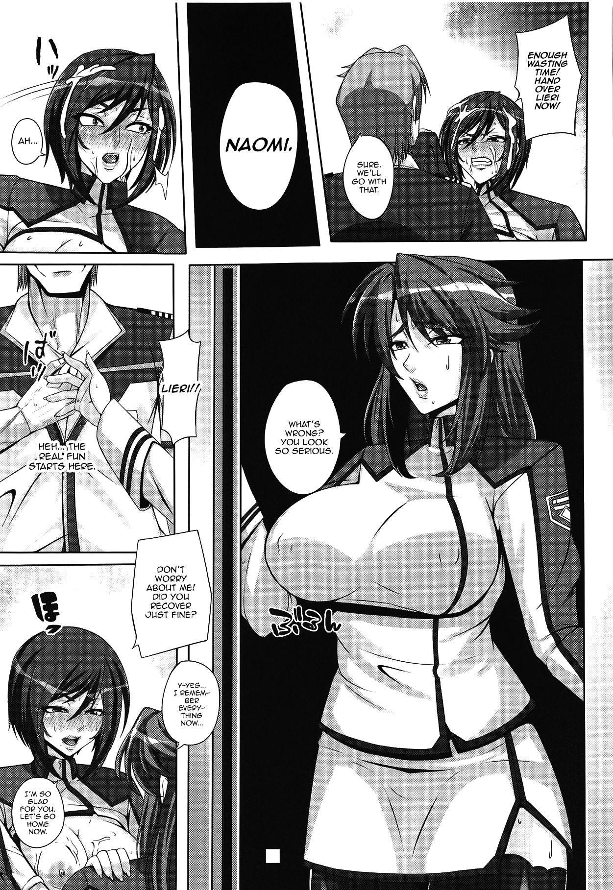 Bijin Shikan no Matsuro - Beautiful Officer's Fate 12