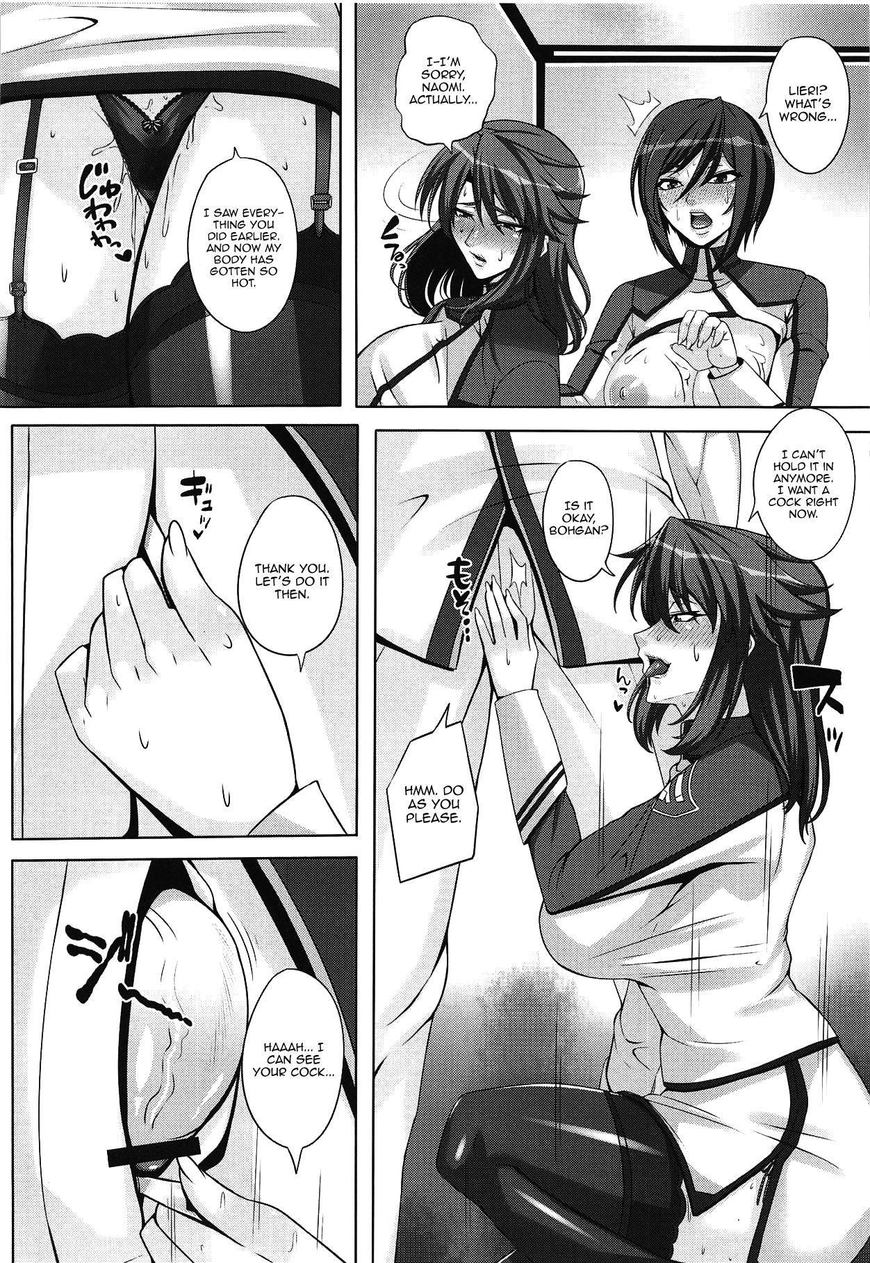 Bijin Shikan no Matsuro - Beautiful Officer's Fate 13