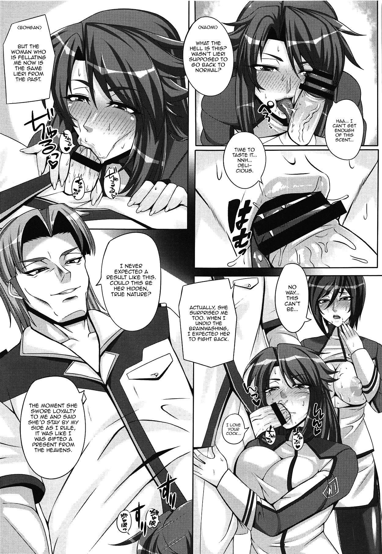 Bijin Shikan no Matsuro - Beautiful Officer's Fate 14