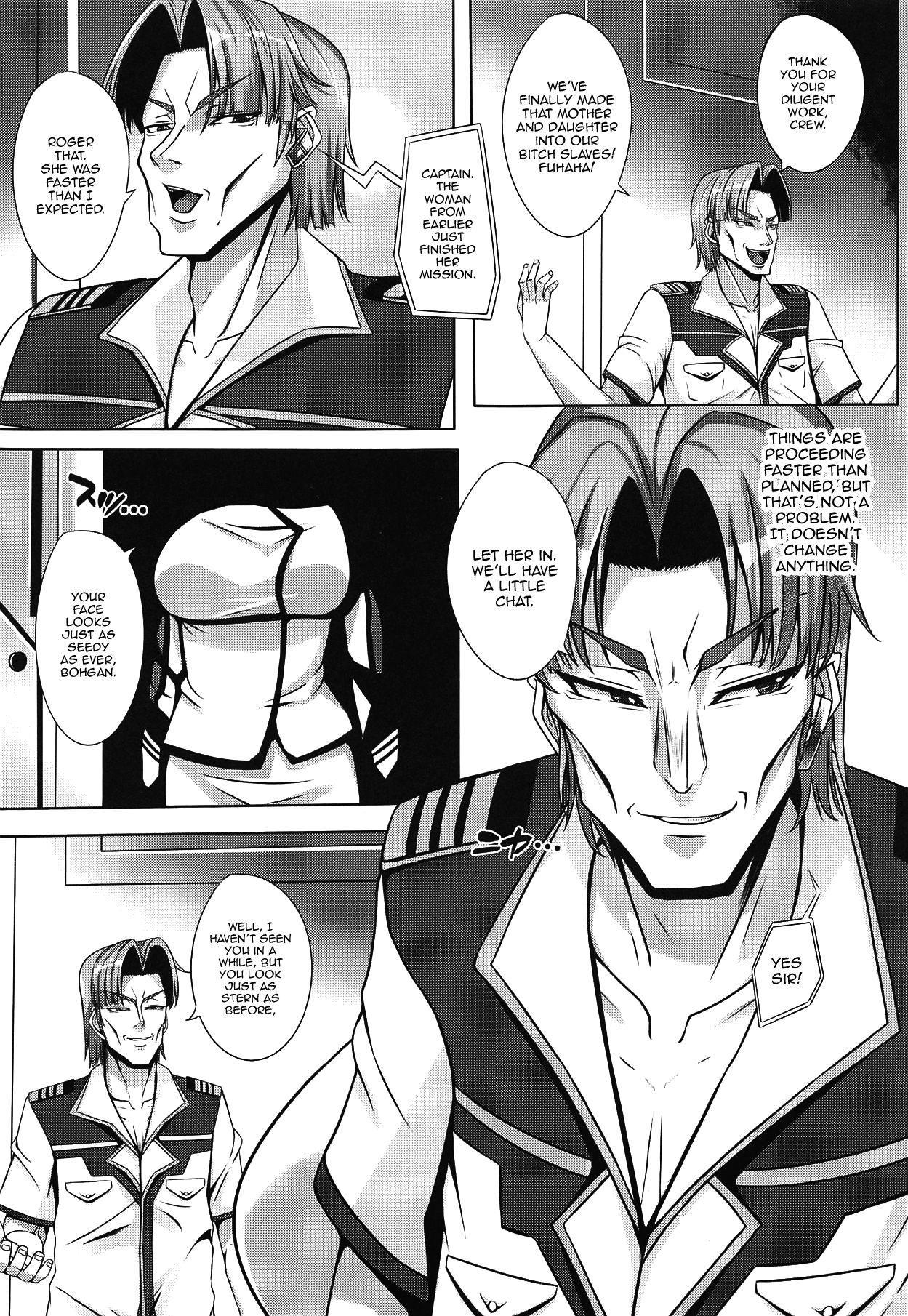 Bijin Shikan no Matsuro - Beautiful Officer's Fate 2