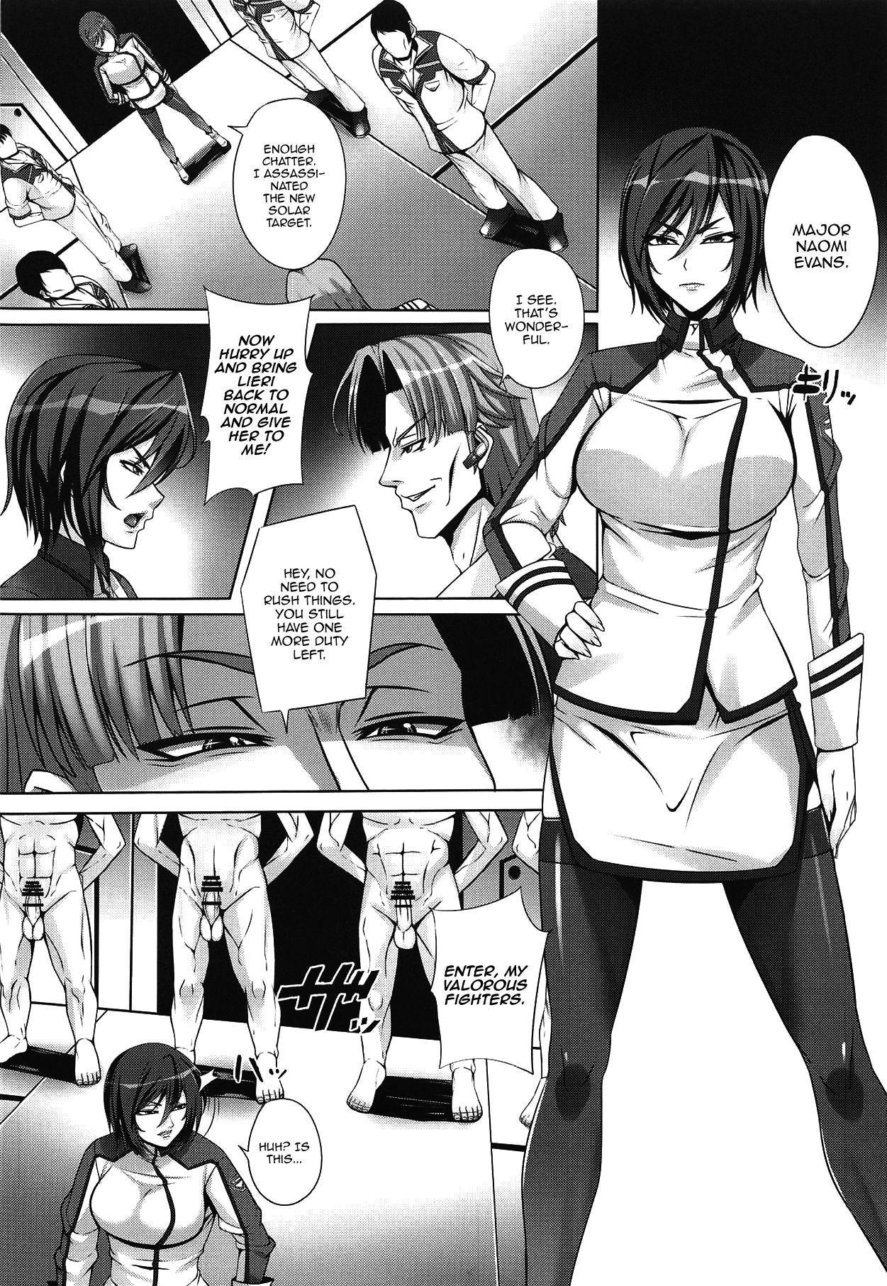 Bijin Shikan no Matsuro - Beautiful Officer's Fate 3