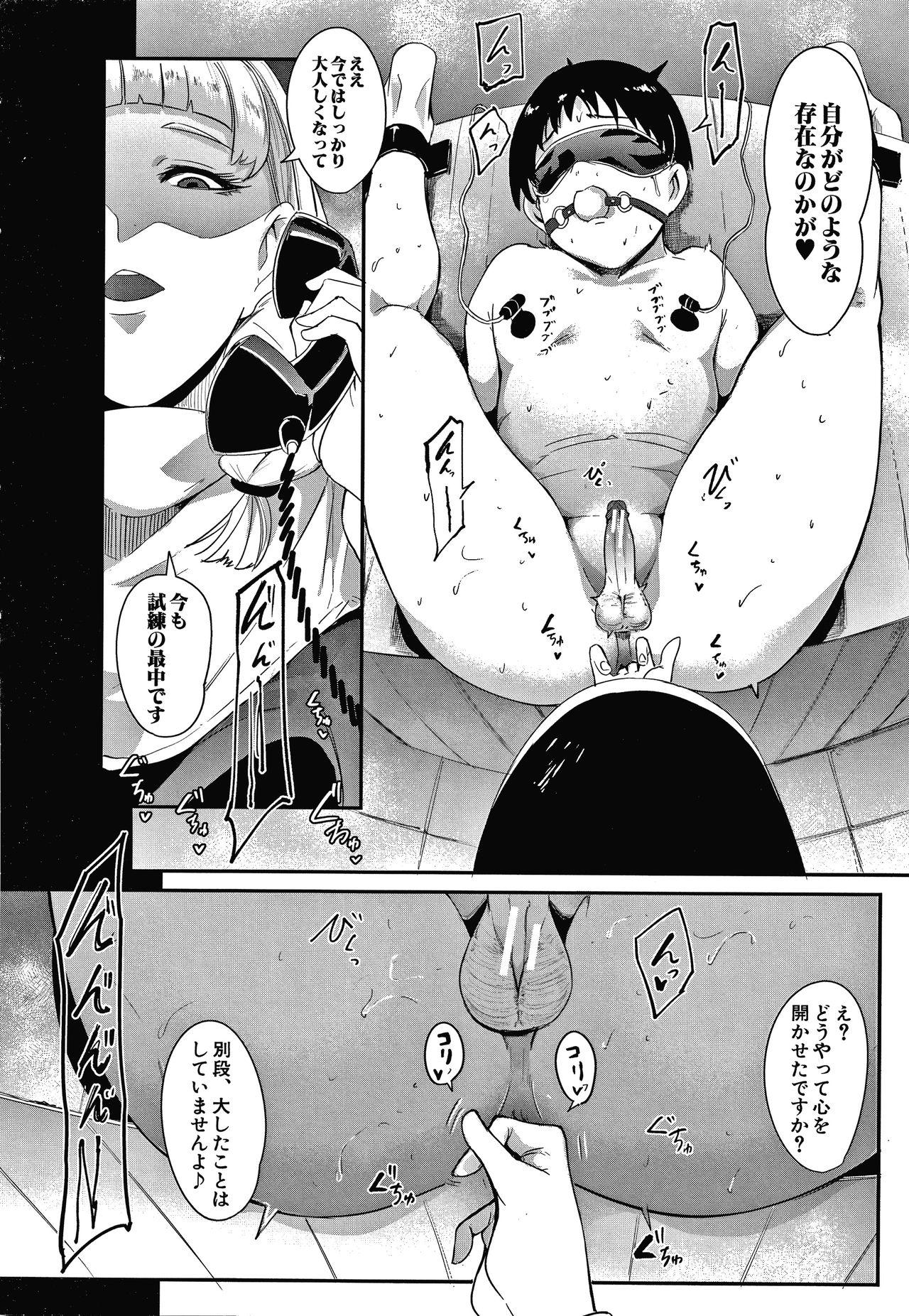 Omae wa Watashi no Shasei Ningyo 10